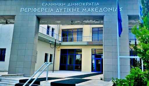 Η απόφαση του Περ.Συμβ. Δυτ.Μακεδονίας για την επανέγκριση του ΣΔΑΜ (master plan) από το Υπουργικό Συμβούλιο με 15 διεκδικήσεις