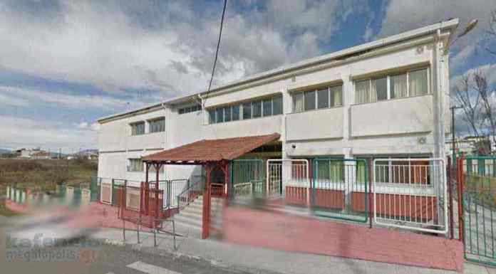 Ερώτηση στην Βουλή από το ΚΚΕ για την έλλειψη δασκάλων στο 4ο Δημοτικό σχολείο Μεγαλόπολης