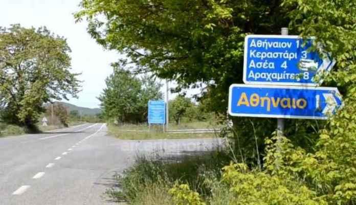 Η Αποκεντρωμένη Διοίκηση Πελοποννήσου ενέκρινε την κατασκευή μονάδας παραγωγής ζωοτροφών στο Αθήναιο