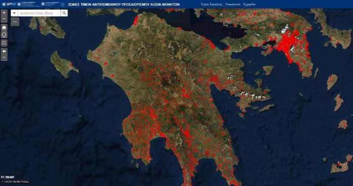 valuemaps.gov.gr: Σε λειτουργία η εφαρμογή για την εξεύρεση της αντικειμενικής αξίας ακινήτων