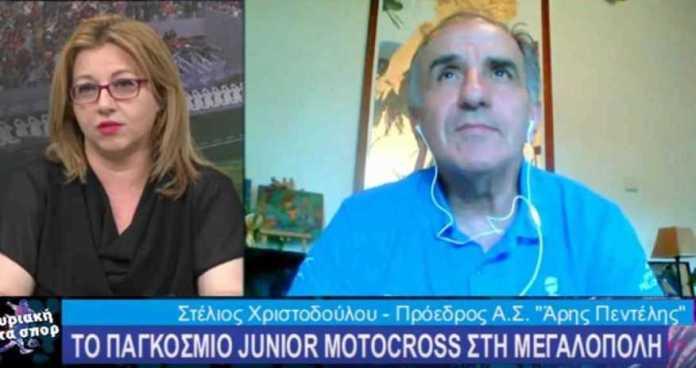 Ο Στέλιος Χριστοδούλου μιλάει για το Παγκόσμιο Πρωτάθλημα MX Junior 2021 (video)