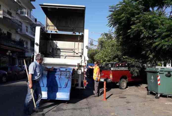 Δήμος Μεγαλόπολης: Απολύμανση και καθαρισμός κάδων απορριμμάτων