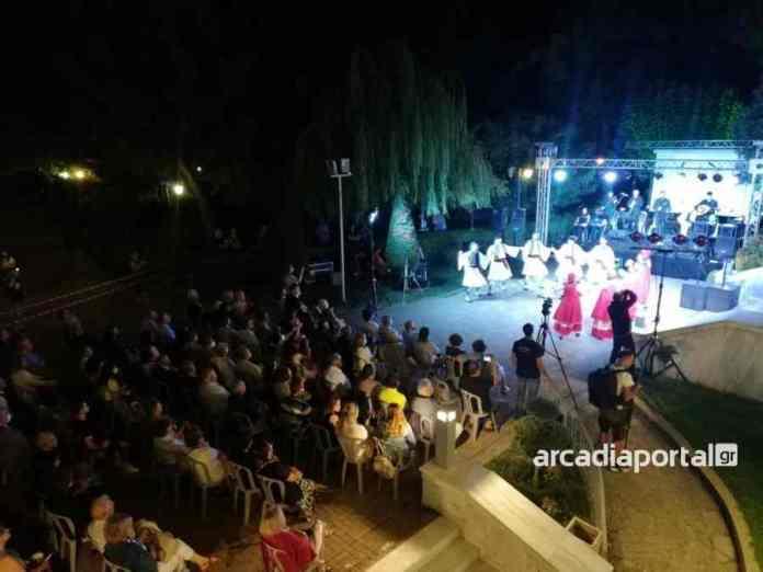 Μουσικοχορετική εκδήλωση στην Τρίπολη για το δημοτικό τραγούδι αφιερωμένη στα 200 χρόνια από την Ελληνική Επανάσταση (video-photo)