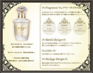 Ad for the Mystic Angel brand's Milky Pearl. Source: emirates-perfumes.com