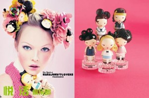 "Gwen Stefani fragrance ad for the ""Harajuku Lovers"" Collection. Source: tlzd.net"