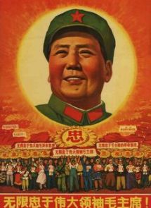Vintage Mao ad from the Cultural Revolution days. Source: Pinterest.
