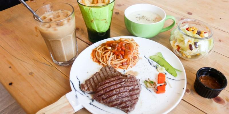 【礁溪美式】1858 Restaurant|美式小餐館藤椒麻辣鍋和牛排漢堡