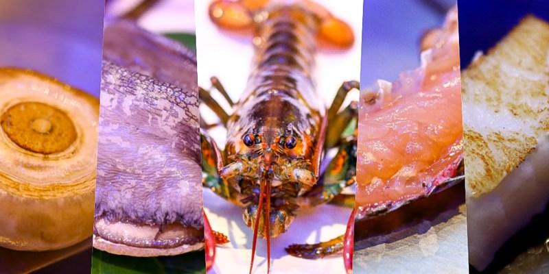 【台北信義101】大方養生鐵板燒|頂級日本宮崎A5和牛波士頓龍蝦直送鮑魚