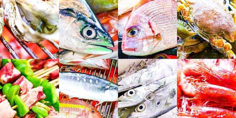 【宜蘭海鮮吃到飽】海世界碳烤 火鍋現流海產生蠔胭脂蝦時魚燒烤秘訣大公開