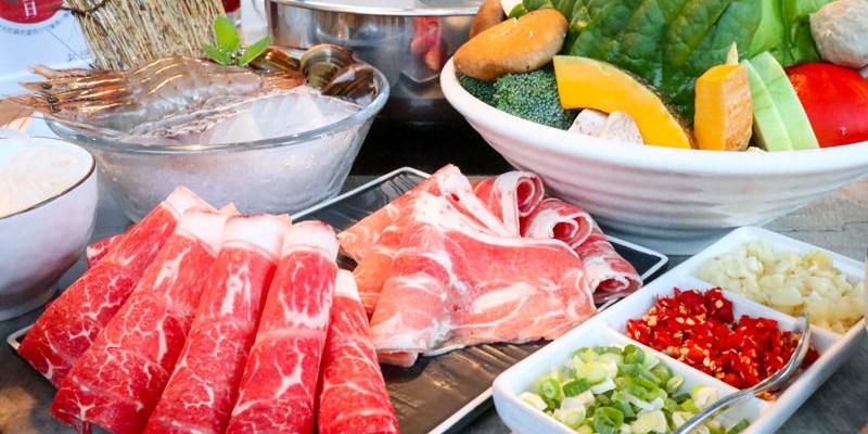 【宜蘭火鍋】老婆吃鍋|氣質的吃火鍋海陸套餐豆漿湯底加上老婆豆花