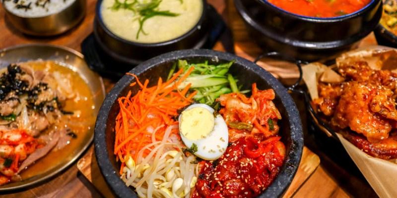 【台北捷運中山站】Ma C So Yo築夢韓食中山店|韓式炸雞韓式料理