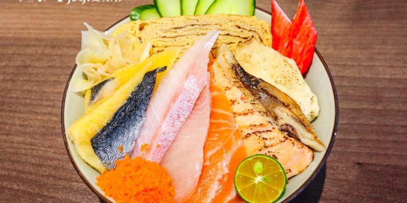 【台北松山區】宇翼筱食堂|日本料理空運直送生魚片丼飯握壽司推薦
