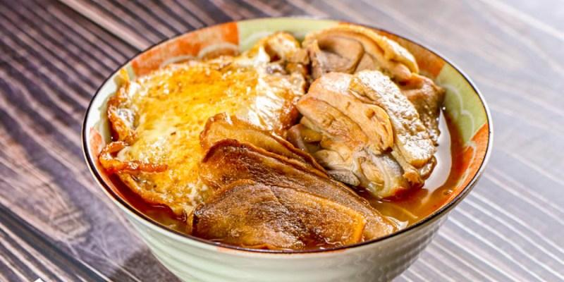 【料理食譜】第一次煮麻油雞就上手 附贈麻油麵線及麻油煎蛋超簡單作法曝光