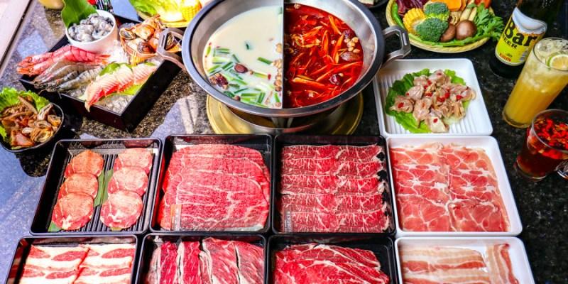 【台北大直】金極鮮火鍋 全新菜單日本5A和牛澳洲和牛吃到飽頂級麻辣鴛鴦鍋