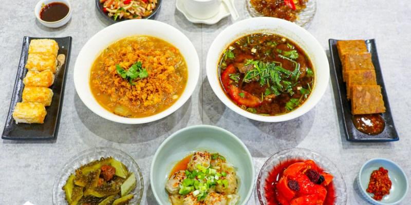 【宜蘭小吃】拾松|西魯肉糕渣芋泥牛肉麵麵疙瘩!單點就能品嘗宜蘭傳統辦桌菜