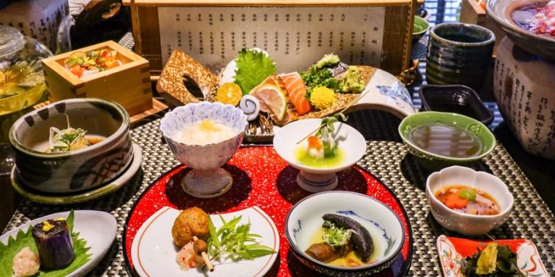 【宜蘭羅東日式】松滿緣手作美食|二訪品嘗懷石料理!現流海鮮高質感日本料理