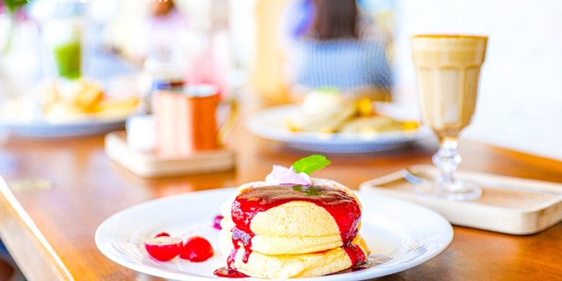【羅東下午茶甜點】林場咖啡鬆餅 嘴巴裡的一片雲朵!迷人的北海道生乳舒芙蕾