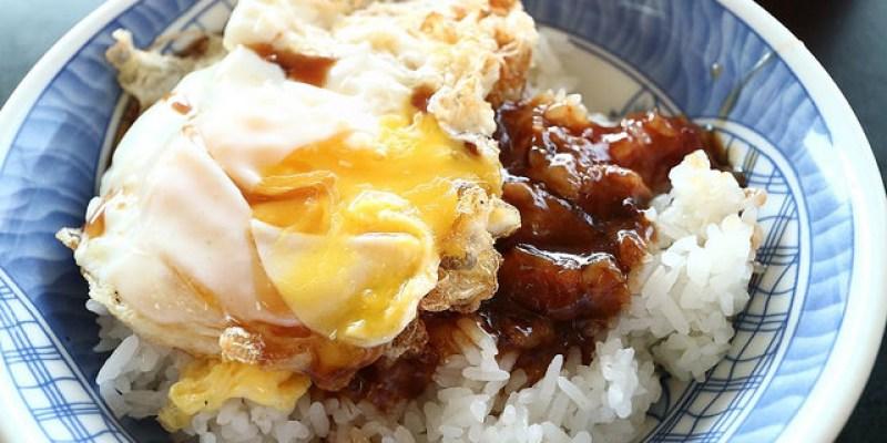 【宜蘭早餐】阿德早午餐 台灣味的早點縣長套餐油飯乾麵魯肉飯