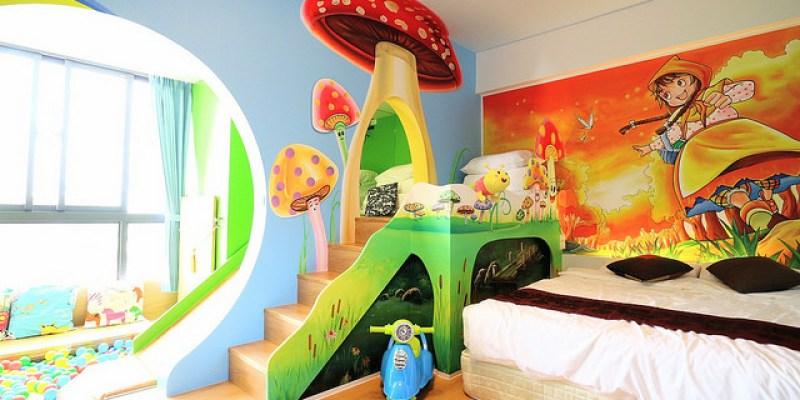 【宜蘭五結民宿】卡弧灣民宿|房間內就有球池溜滑梯適合親子包棟、田野間近冬山河童玩節