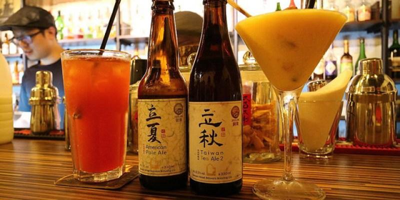 【苗栗南庄】芳山農吧 老街小酒吧老屋在地農產調酒
