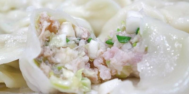 【宜蘭水餃】老如意純手工水餃 / 三星蔥牛肉紹興醉雞腿