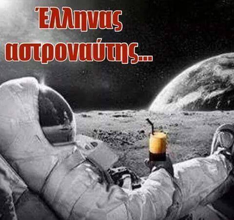 greek-astronat-in-space
