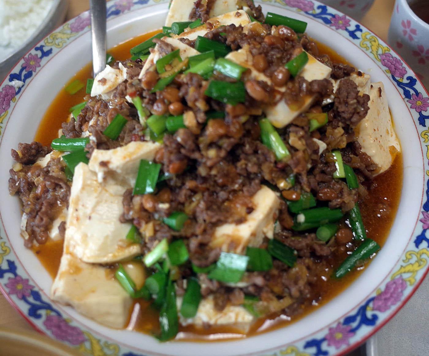 納豆麻婆豆腐