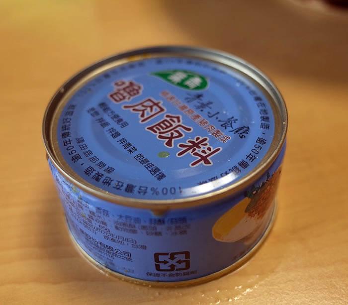 台湾土産の魯肉飯(ルーローハン)缶詰