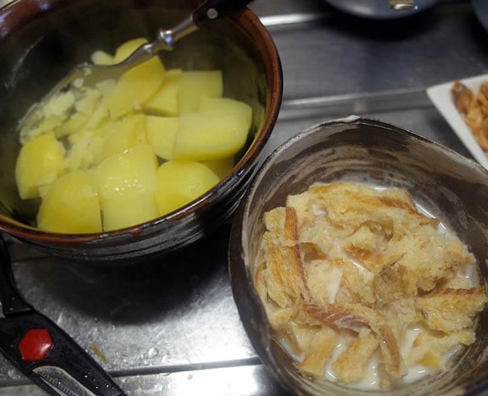 干し鱈とジャガイモのブランダード