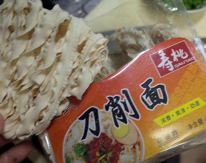 刀削麺の担々麺