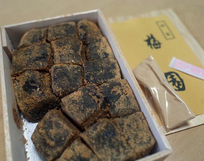 京都土産の梅園のわらび餅
