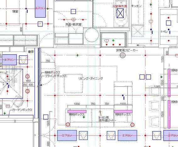 マンションリノベーションの天井伏図