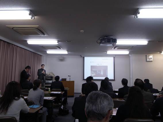 130218MR_jireihappyoukai-2