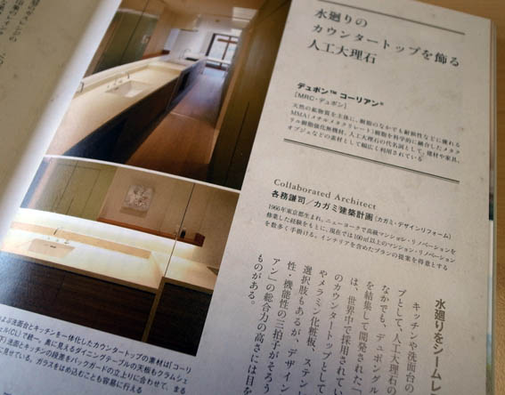 130702kenchikuchishiki_taiup-6