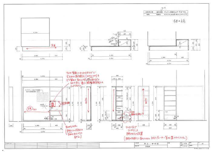 柱型に合わせたTV造作家具の製作図
