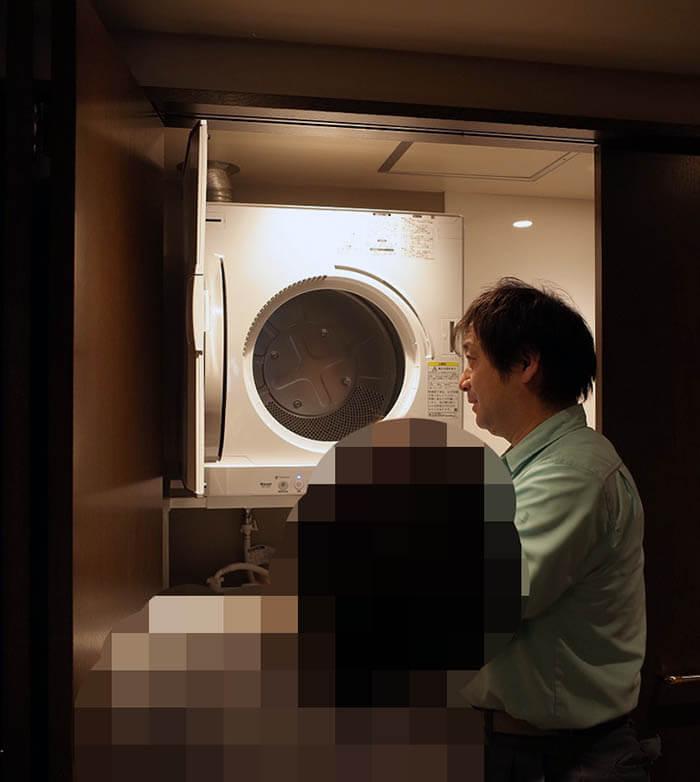 ガス乾燥機カン太君の取り扱い説明