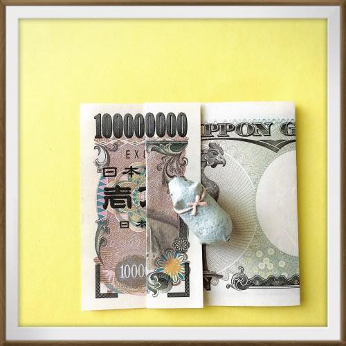 money1a