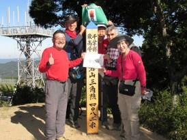 千葉県最高峰の愛宕山(あたごやま)