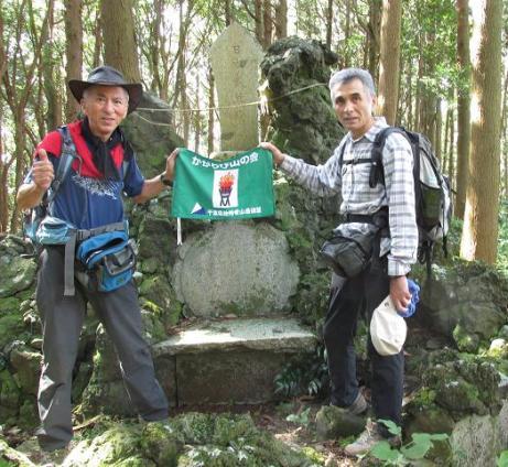 鹿野山(かのうざん) 山頂は日本武尊が祀られた祠です