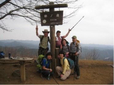 棒ノ折山969m