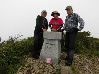 中ノ岳山頂 2085.1m