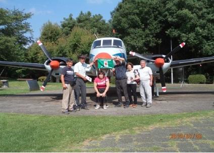 国土地理院測量用飛行機(ふくかぜ)