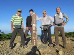 朝日岳山頂 2418m