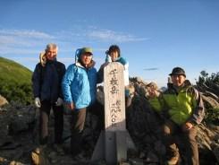 千枚岳山頂2880.3m