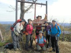 男体山の頂上
