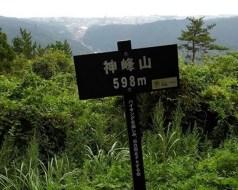 神峰山からの日立市内と海と空