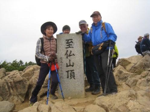 至仏山頂2228m 登れてよかった