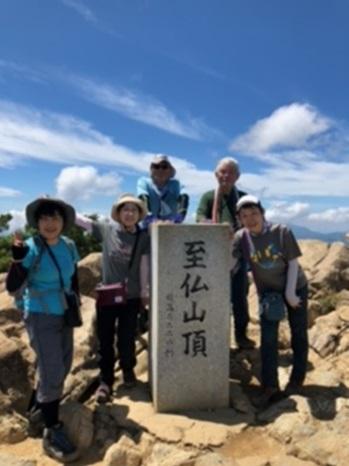 青空の至仏山頂