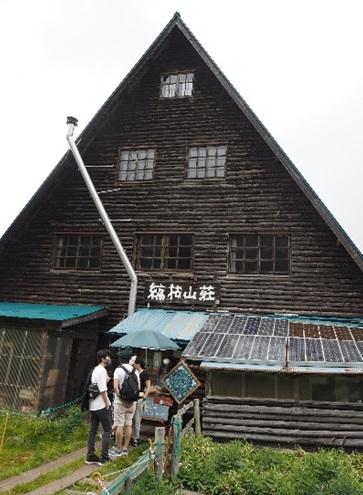 三角屋根がかわいい縞枯山荘