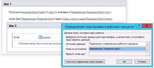 Снимок экрана 2013-03-08 в 20.07.06